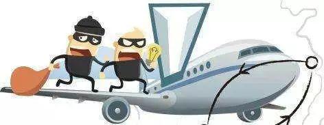 万里高空并非无贼,乘飞机谨防飞天大盗