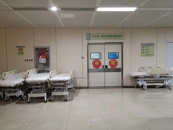 """山东一医院回应""""手术室门上贴'招财进宝'"""":已揭掉并批评"""