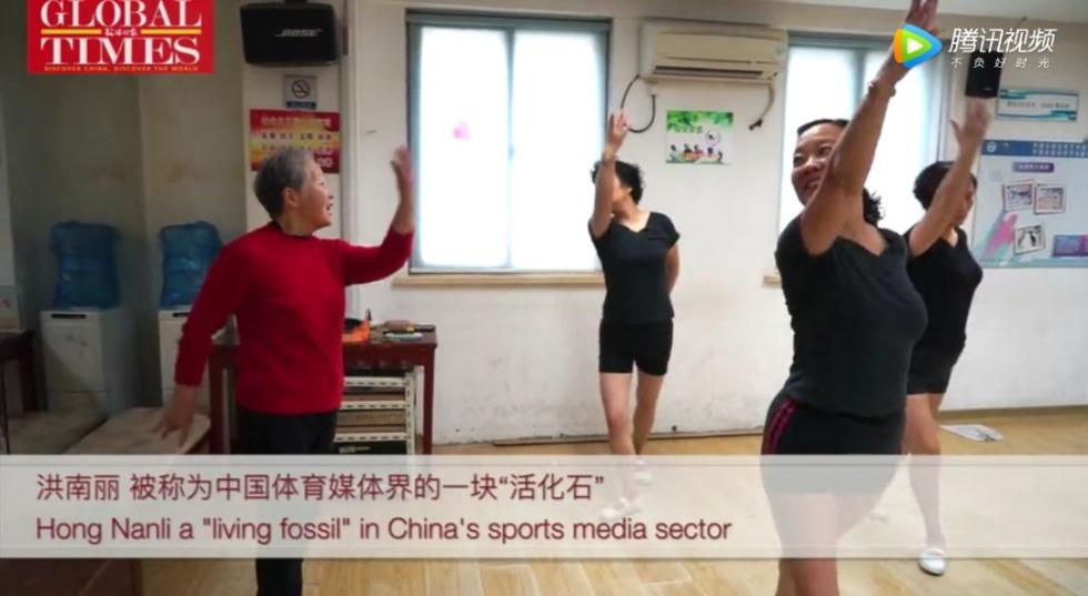 越老越优雅~80多岁的健美操老师,你的肢体有她柔软吗?