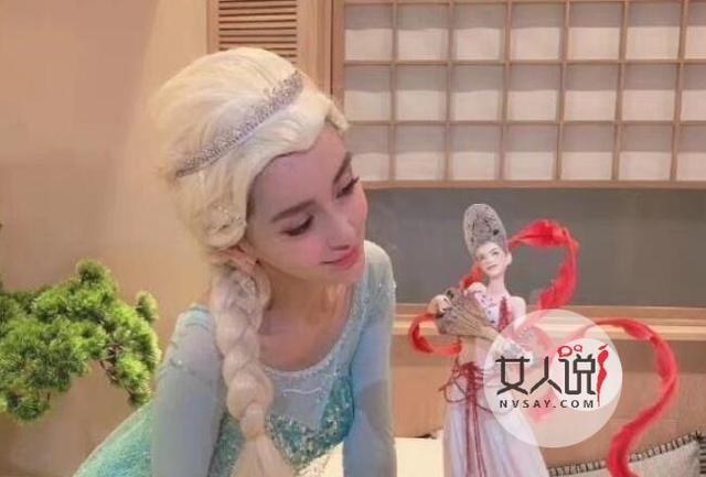 Angelababy补办生日派对化身冰雪女王,打扮精致形似真芭比?