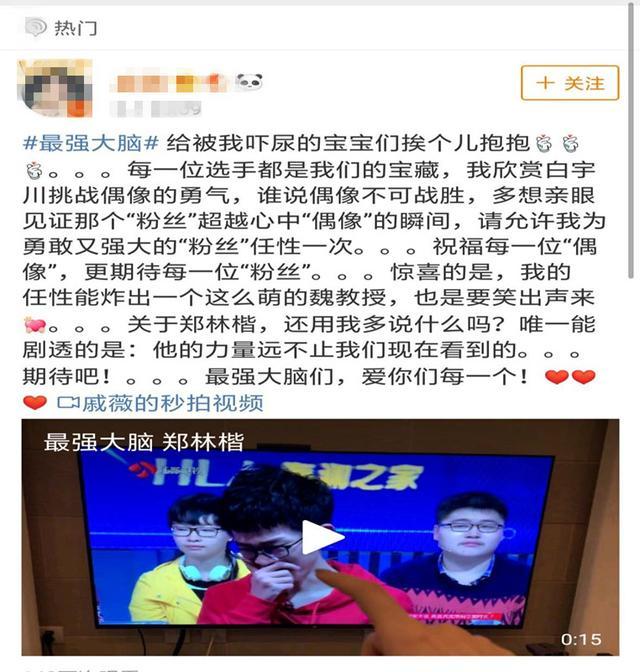 """戚薇魏坤琳有""""分歧""""?辗转时装周的造型亮了,网友:七哥潇洒"""