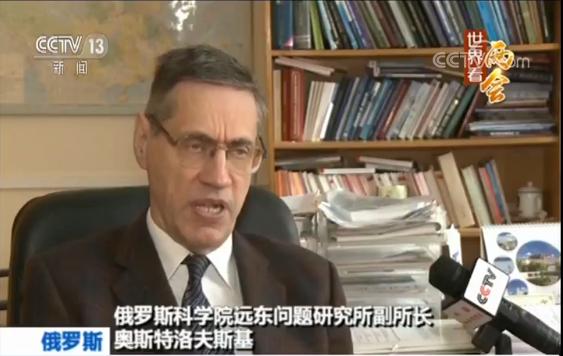【世界看两会】多国专家关注中国两会释放信息