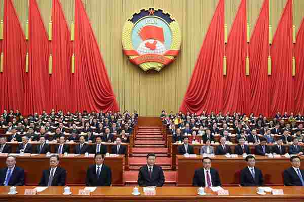 全国政协十三届二次会议在北京开幕