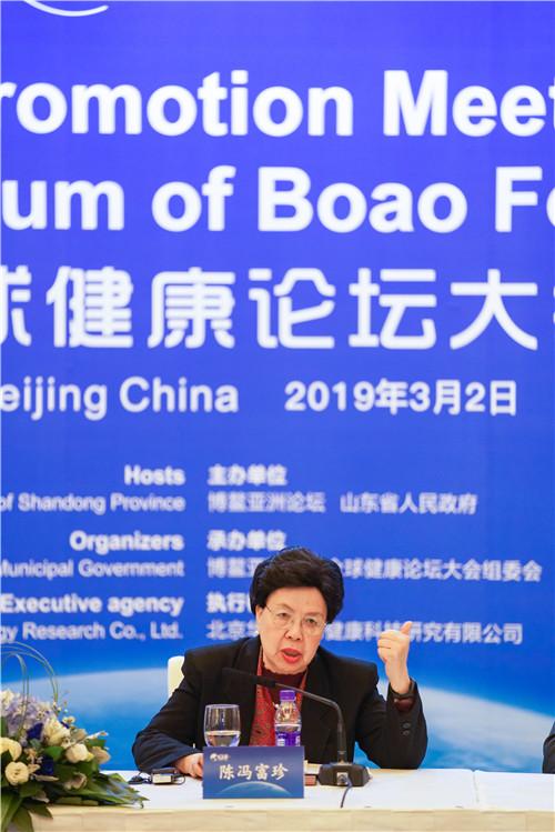 博鳌亚洲论坛在京召开全球健康论坛大会推介会