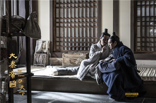 《大秦帝国之天下》李子游过招师哥段奕宏