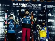 张可欣摘自由滑雪U型场地世界杯卡尔加里站铜牌