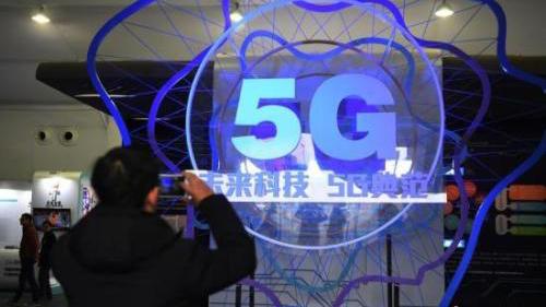 中国5G迎来高光时刻