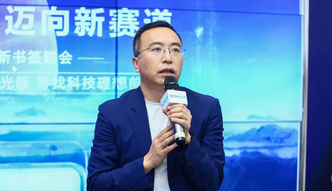 专访荣耀赵明:终极目的是为消费者创造价值