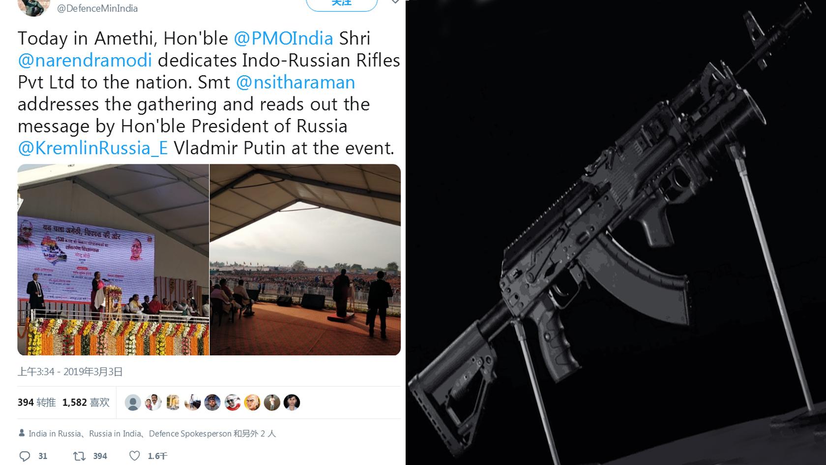 实弹射击!印度总理莫迪亲自为兵工厂揭幕  AK突击步枪亮相