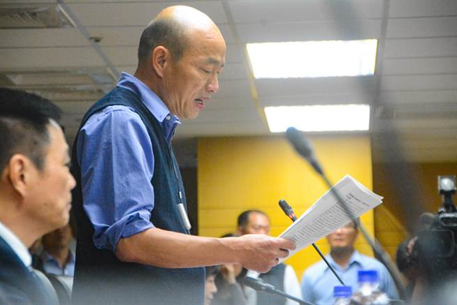 韩国瑜将率团到厦门等地参访 国台办表示欢迎