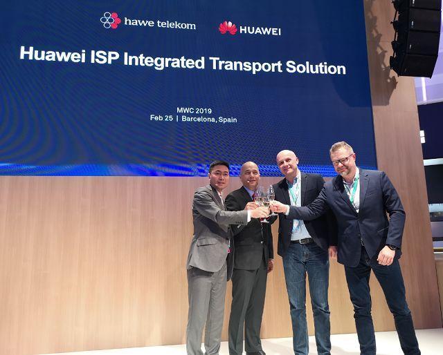 HAWE与华为联合宣布基于骨干承载网深入合作