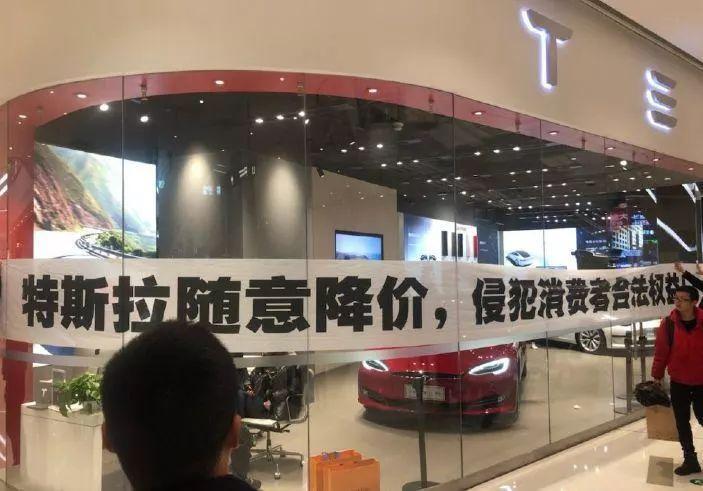 最高降价幅度达34.11万元!特斯拉惹了中国车主