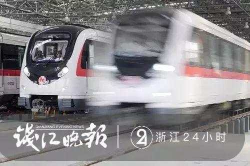"""杭州坐地铁有了新""""规矩""""!违反这些行为都可"""