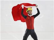 幸运一战,?#37096;?#25343;下中国代表团大冬会首金