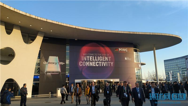 环球网科技带你看MWC2019