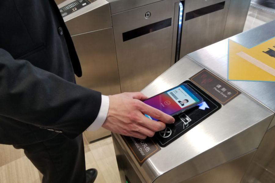 Huawei Pay智能工卡扩大试点 助力智慧办公