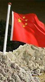 美防部副部长:美国令人震惊地依赖中国!