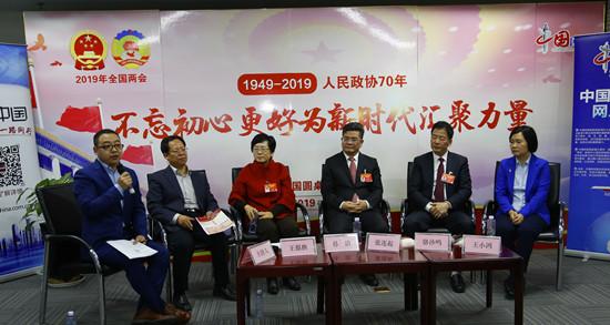 不忘初心,更好为新时代汇聚力量 ——中国网成功举办人民政协70年专题论坛