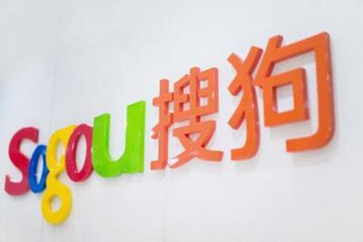 搜狗CEO王小川称会考虑分拆部分业务回归国内上市