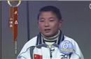 武磊儿时画面曝光:我要当球星 转会费7000万刀