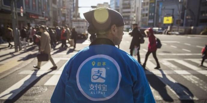 日本计划从10月起给商家退税 推广无现金支付