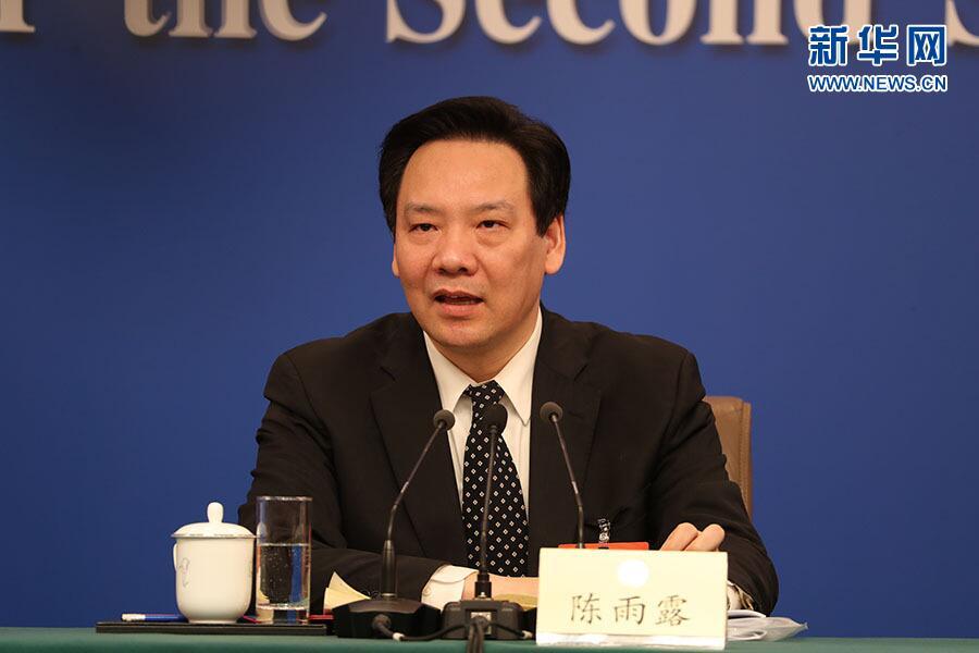 陈雨露:我国稳杠杆目标已初步实现