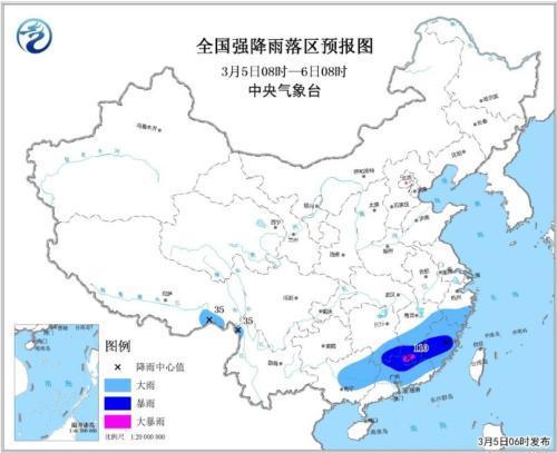 江南华南等地有强降雨 部分地区伴有强对流天气