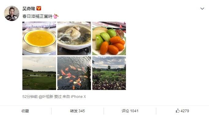 吴奇隆幸福晒孕妇餐,网友:刘诗诗要被你养胖了