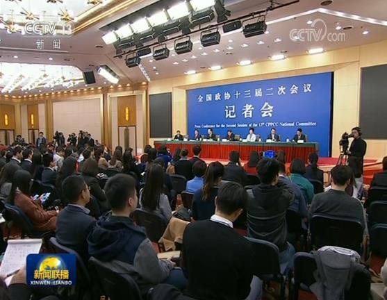 全国政协十三届二次会议举行记者会