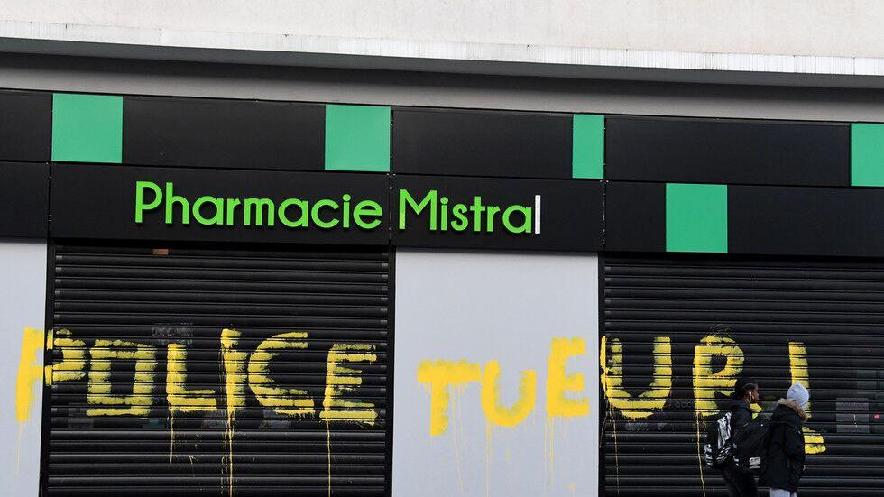 法国两少年逃离警察追捕时被撞死 当地再生暴乱