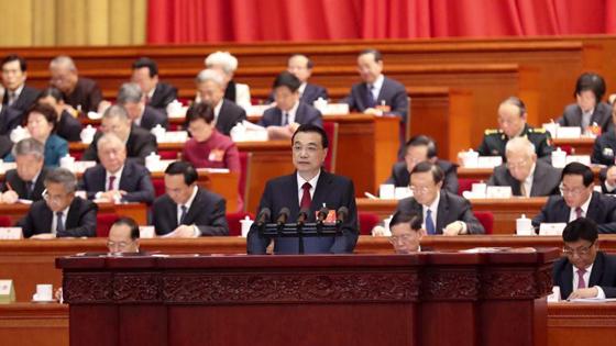 韩媒看两会:今年政府工作报告有三大亮点