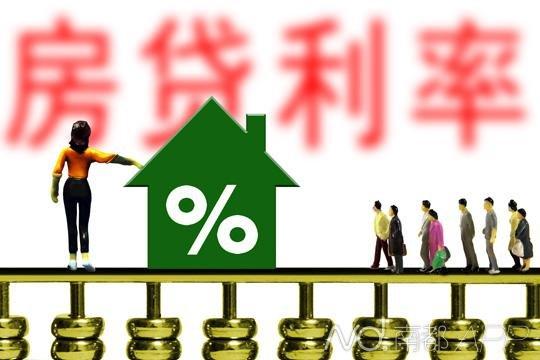 深圳多家银行下调首套及二套房贷利率