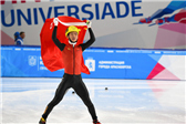 ?#37096;?#22842;得世界大冬运会中国代表团首枚金牌
