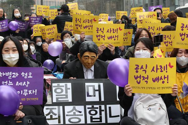韩民众冒重霾集会 要求日政府就慰安妇问题道歉