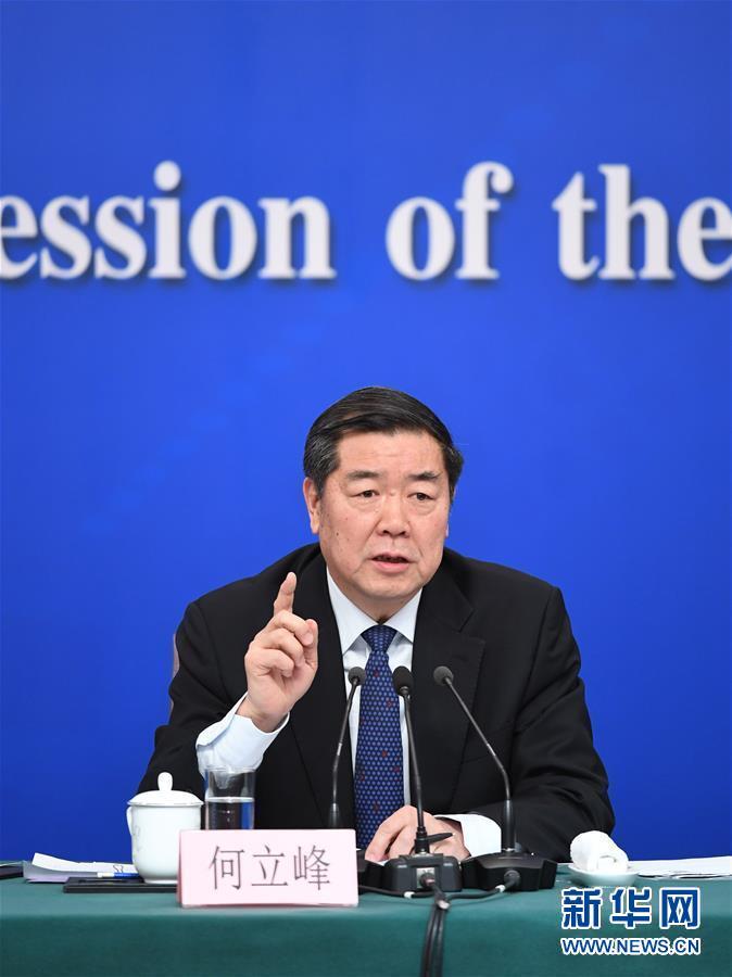 何立峰:严防各级政府投资形成新的债务