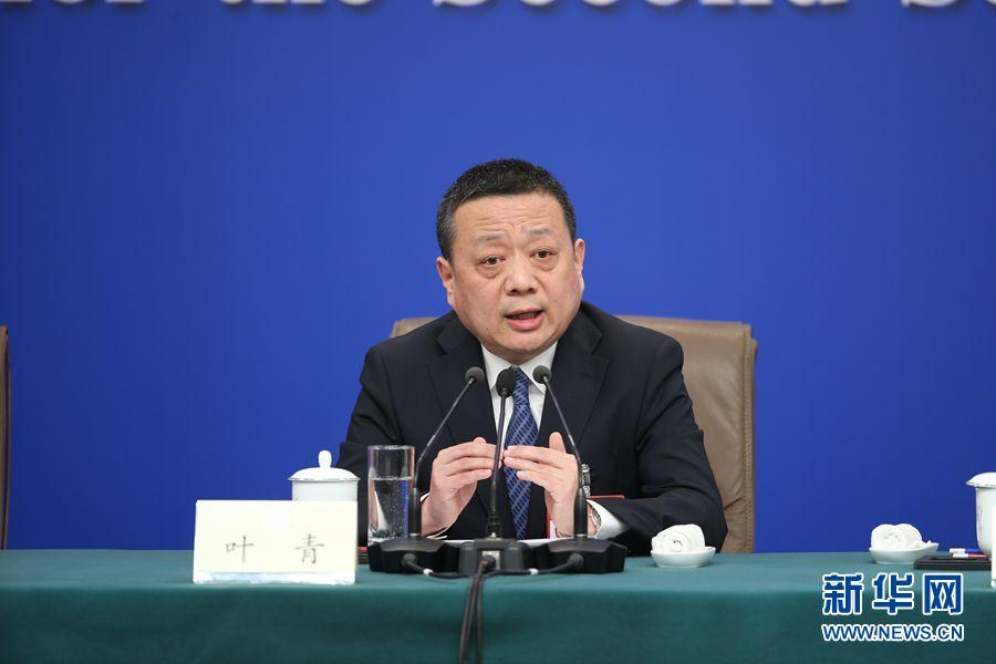 叶青:建议金融机构增加金融产品