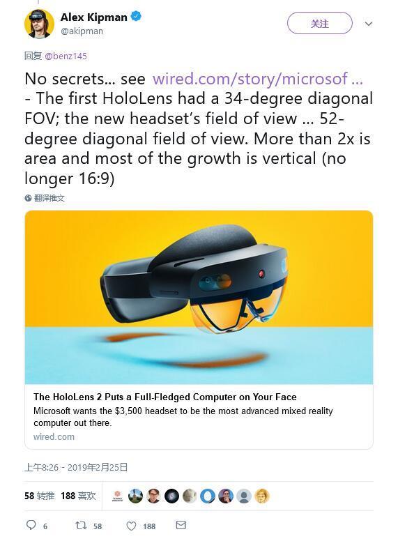 "HoloLens 3预计4年后发布 将拥有""无限视野"""