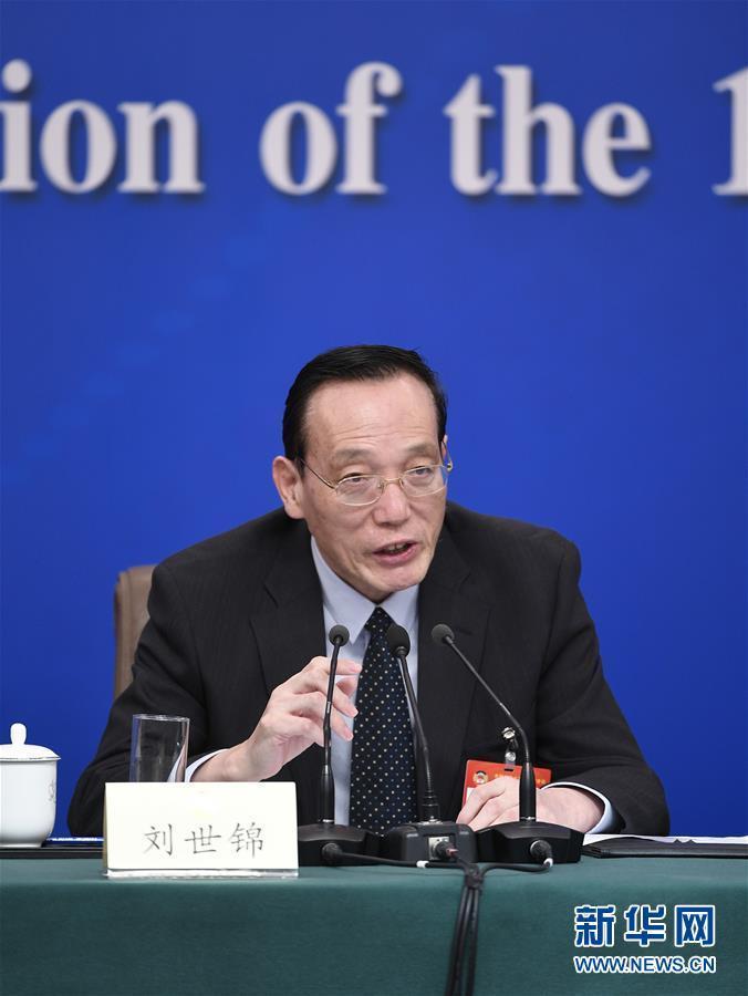 刘世锦:对外开放更要对内开放,特别是对民营企业开放