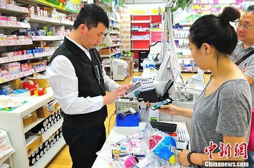 """美媒:在某领域 中国给日本带来""""变革"""""""