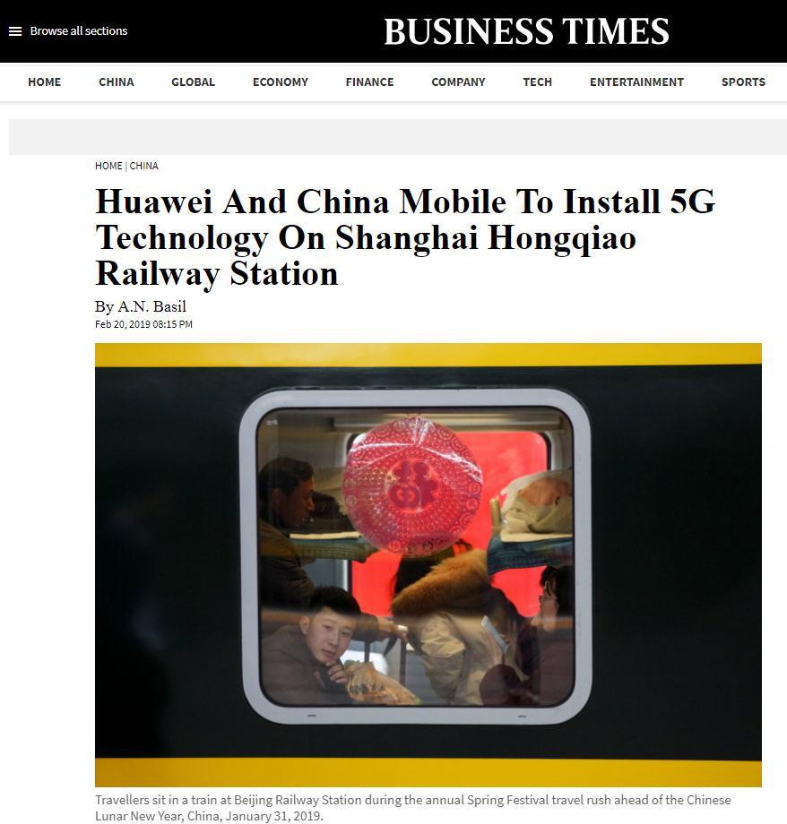 """【中国那些事儿】5G已来,除了折叠屏手机,还有哪些""""黑科技""""值得期待?"""