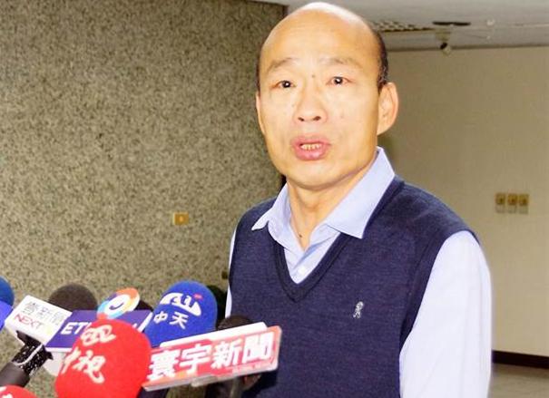 台媒:到底选不选2020年台湾地区领导人?韩国瑜回应了!