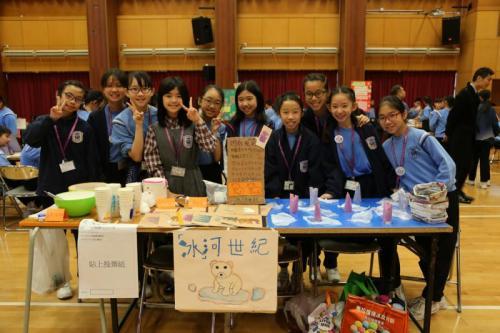 港媒:香港小学生义卖学赚钱理财之道 获利800港元全捐