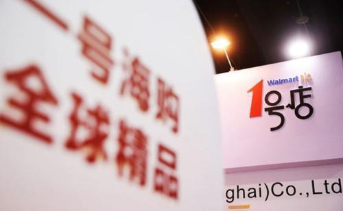 上海通报11批次不合格食品处置情况 涉1号店天猫等