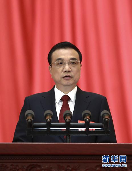 外媒:坚持新理念 中国经济发展更重质量