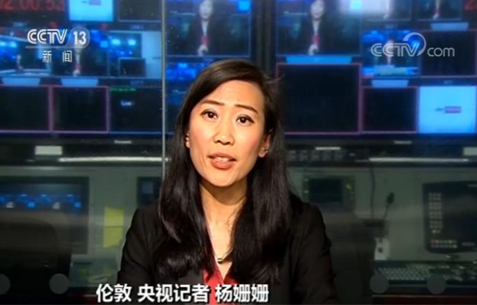 【世界看两会】欧洲各界密切关注中国两会