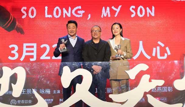 《地久天长》定档3月22日 王小帅分享时代记忆
