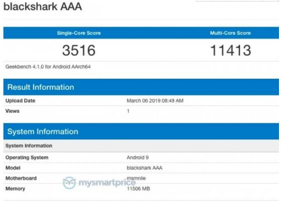 黑鲨游戏手机2现身跑分平台 搭载骁龙855+12GB内存