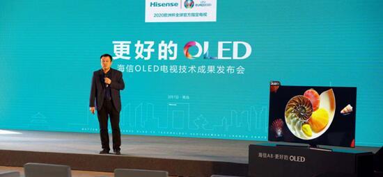 海信发布六大防残影技术 OLED电视进入成熟期
