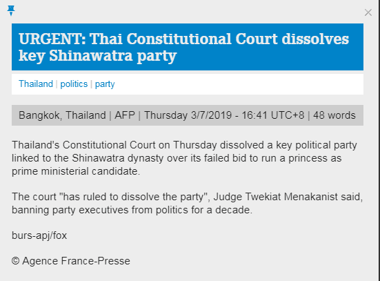 泰国宪法法院裁定解散泰护国党 该党曾提名泰长公主参选总理