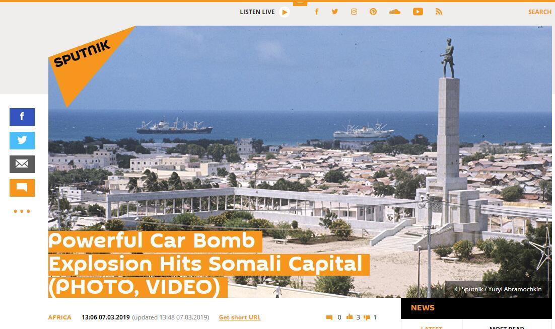 索�R里首都摩加迪沙�l生爆炸 �е�4死5��